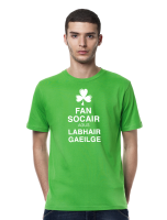 Keep Calm And Speak Irish -  T-Shirt