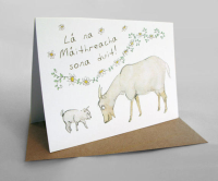 Card: Happy Mothers' Day