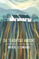 Sa Teach Seo Anocht