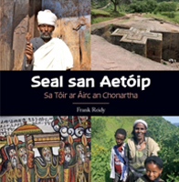 Seal san Aetóip