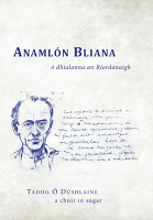Anamlón Bliana
